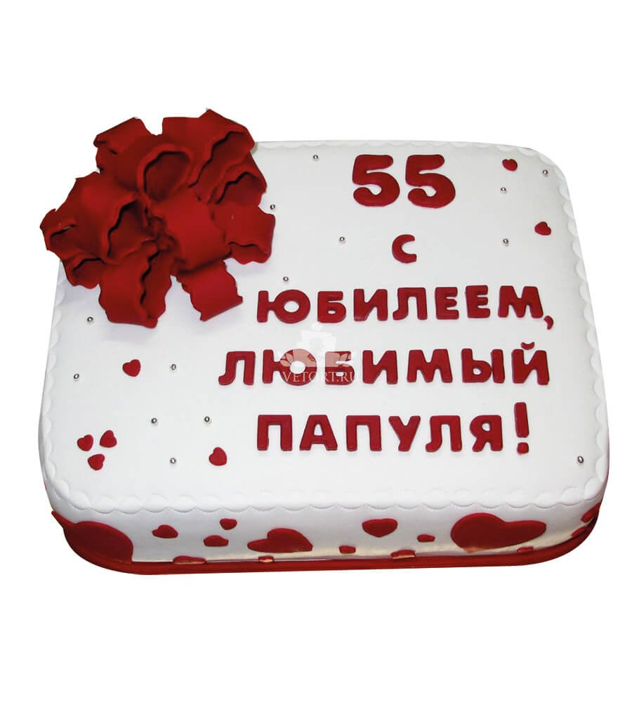 В прозе поздравления с помолвкой 666