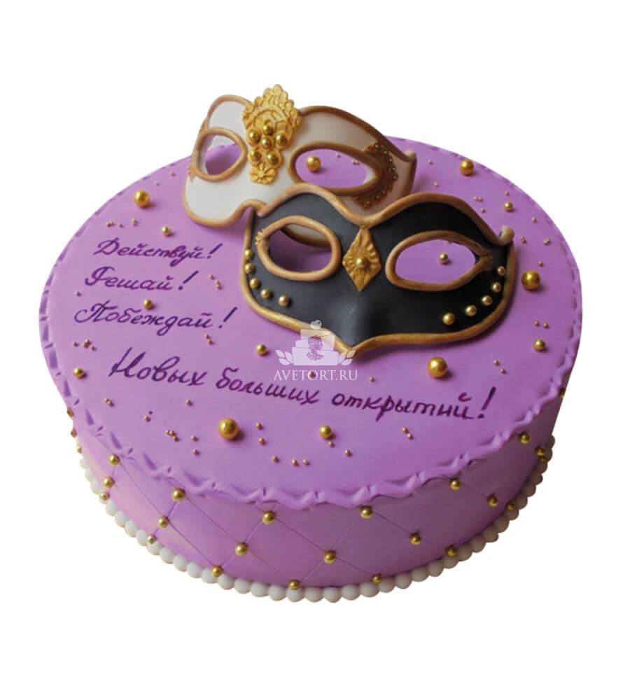 Поздравлением для, открытки актрисе с днем рождения