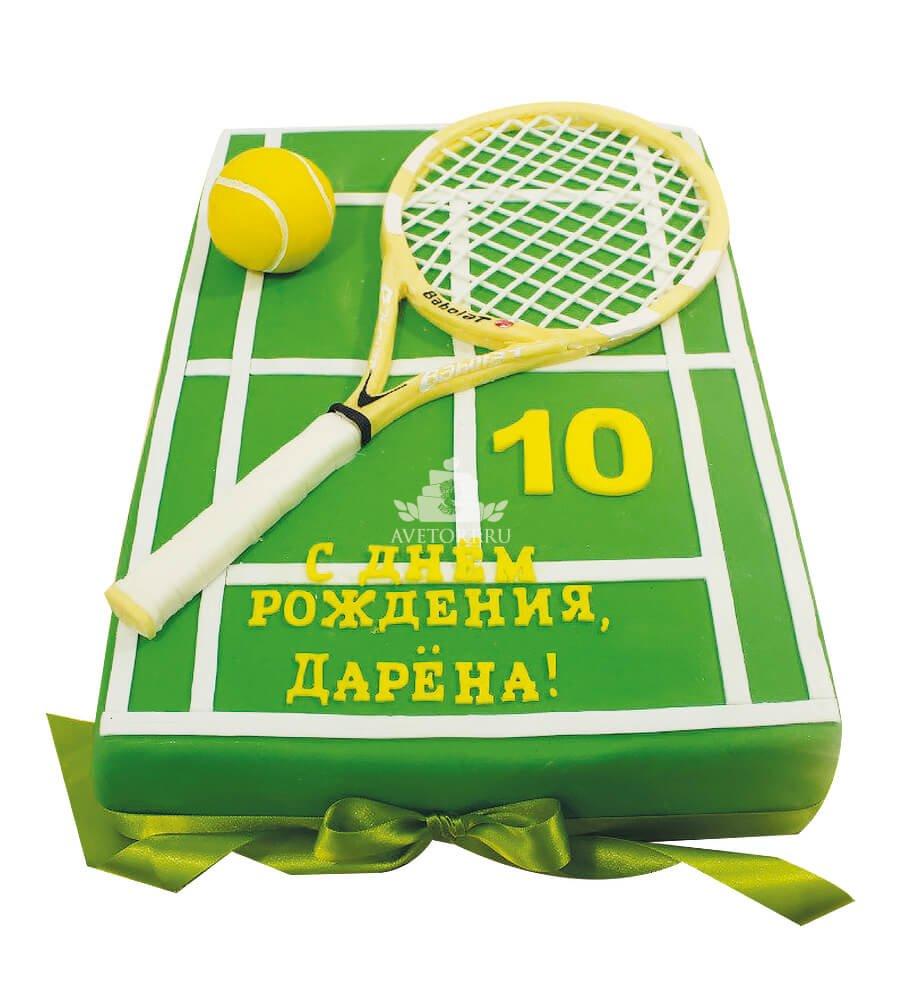 Беслан помним, с днем тенниса открытки