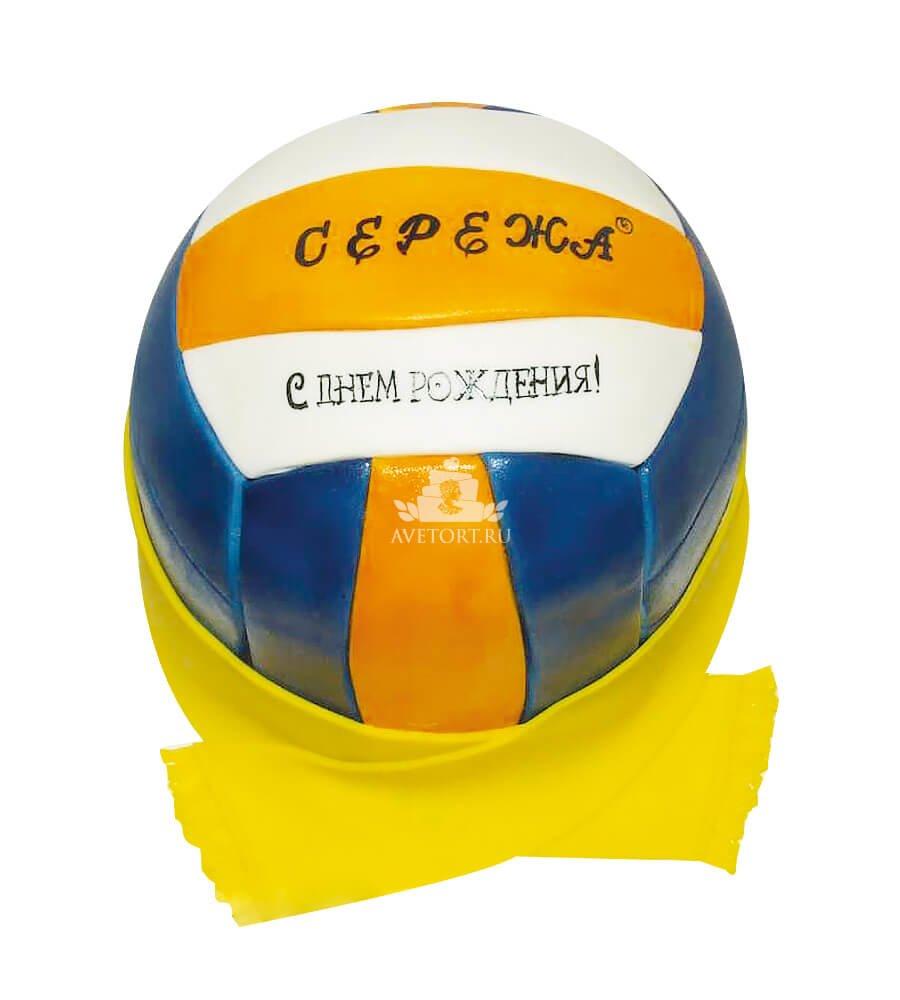 Как сделать волейбольный мяч фото 133