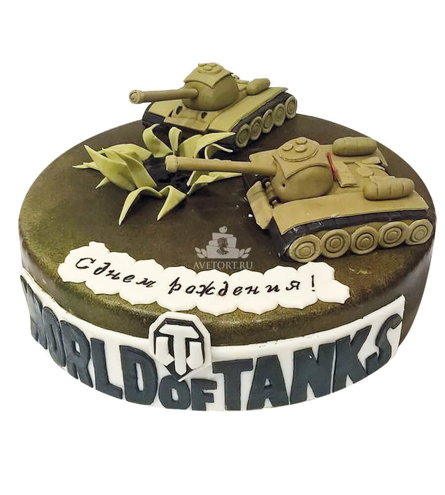 Картинка с танком на день рождения