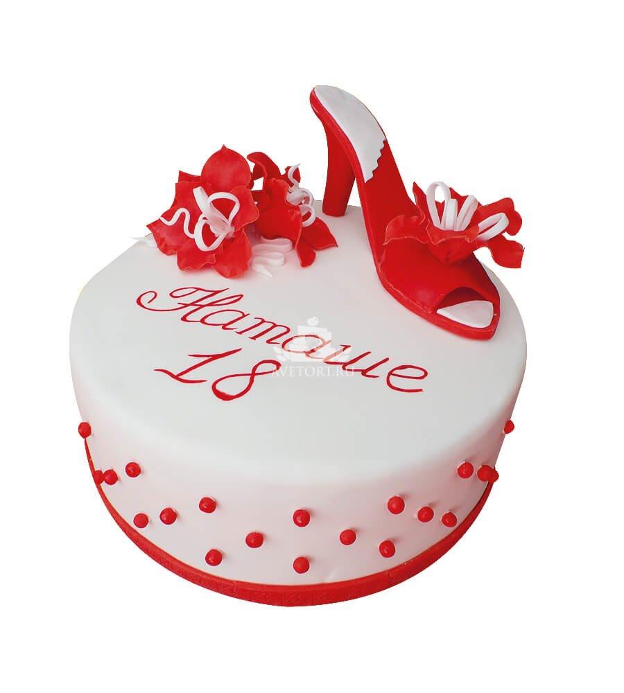 Поздравление на торте дочке