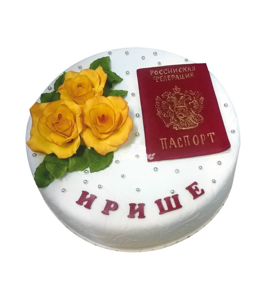 Поздравление с 14-летием девочке паспорт 97